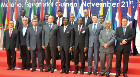 Fourteenth Ministerial Meeting of the Gas Exporting Countries Forum (GECF)